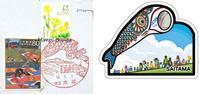 埼玉県ご当地フォルムカード「こいのぼり」&風景印 - Mimpi Bunga の旅の思い出