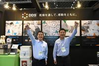 [西日本食品産業創造展'18」最終日 - 木原製作所ブログ