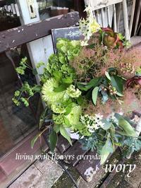 お疲れ様でした〜〜♬ -  Flower and cafe 花空間 ivory (アイボリー)