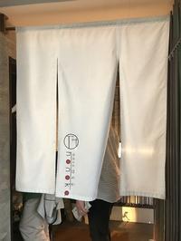 食楽日和ほのかhonoka @ 岡山市北区田町 - のんびりいこうやぁ 2