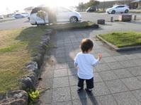 日本海、夕日と松任海浜公園@石川県 松任市 - Meenaの日記