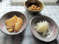 生姜の甘酢漬け - 楽しい わたしの食卓