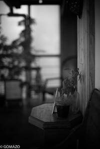 Waiting - Gomazo's slow life - take it easy