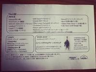 ☆6月のスケジュール....☆ - Lapis/sumileの日記