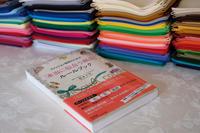 本日の「素敵だCOLOR」は、パーソナルカラー講座本日修了〜〜❣️ - 色彩コンサルタント 松本千早のブログ REAL COLOR DREAM