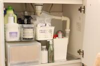 片づけ祭り ~小物類:洗剤類~ - キラキラのある日々