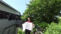 「安倍ジャパンによる嘘まみれの悪法はすべて白紙」 - 広島瀬戸内新聞ニュース(社主:さとうしゅういち)