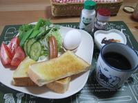 緑のキャップが目印?!減塩タイプの食卓塩 - candy&sarry&・・・2