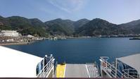獅子島片側港~長島諸浦港間のフェリー「海龍」 - アキバというより外神田