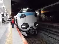 パンダくろしお - Joh3の気まぐれ鉄道日記