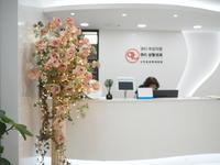 最終レポ!QT整形外科(アートメイクセンター) - さくらの韓国ソウル旅行・東京旅行&美容LOVE