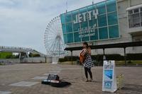 ジェティ広場での演奏、ありがとうございました! - 愛知・名古屋を中心に活動する女性ギタリストせきともこのブログ