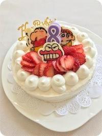 久しぶりのデコレーションケーキです♫次男8歳のお誕生日 - 親子お揃いコーデ服omusubi-five(オムスビファイブ)