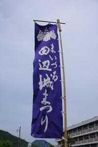 新緑の舞鶴を巡る撮影会を開催! - 鉄男の部屋