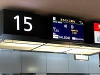 スリランカ・バワ建築紀行2/空港 - 『文化』を勝手に語る