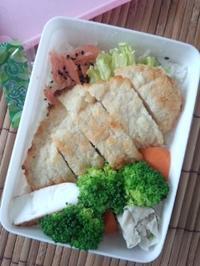 ササミのパン粉焼き弁当 - 東京ライフ