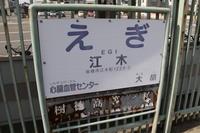 上毛電鉄春のイベント 最終回 乗車券収集と東武りょうもうプユマ号 2018.04.22 - こちら運転担当配車係2