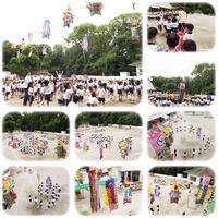 こいのぼり集会♪ - ひのくま幼稚園のブログ