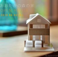 今週末 オープンハウス開催します! - NLd-Diary
