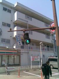 昨日志木郵便局近くの交差点で信号機が曲がっていた - RÖUTE・G DRIVE AFTER DEATH