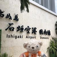 石垣島に行って来たよー♪ - *yuki holic*