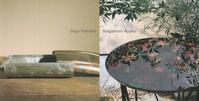 漆二人展下條華子・永守紋子 - アートで輪を繋ぐ美空間Saga