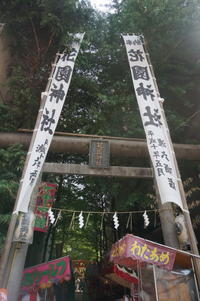 新宿・花園神社例大祭 - マルオのphoto散歩