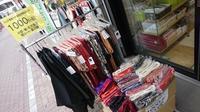 1000円+税均一品も少なくなってまいりました - たんす屋新小岩店ブログ
