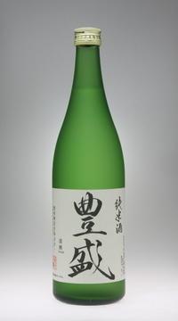 豊盛 純米酒[豊村酒造] - 一路一会のぶらり、地酒日記