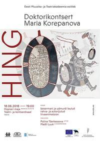 Maria Korepanova (マリア・コレパノヴァ)- 学位試験コンサート - タダならぬ音楽三昧