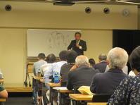 城博で「カツオ講座」スタート! 来年1月まで計7回 - カツオ県民会議ブログ!!!