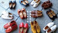 「伊東製靴店の受注会」と「ひとかふぇ」のお知らせ - nara
