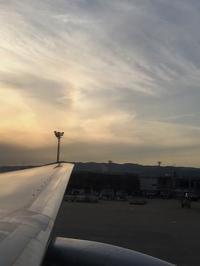 新しくなった伊丹空港から帰りまーす! - mayumin blog 2