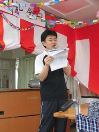 誉田園、開園30年周年開園記念式 - 社会福祉法人うぐいす会ブログ