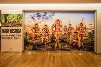 ヨシダナギ-HEROES-写真展 - シセンのカナタ