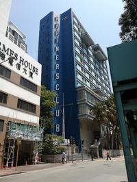 過海隧道巴士110號@尖東站→太康樓  九龍篇 - 香港貧乏旅日記 時々レスリー・チャン
