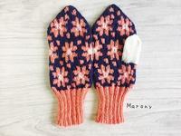 紺とサーモンピンクの桜ミトン - ミトン☆愛犬 編みぐるみ Maronyのアトリエ
