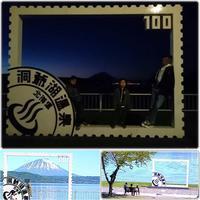 洞爺湖温泉・洞爺湖 - 気ままな食いしん坊日記2