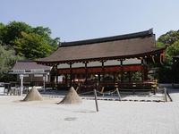 5月の京都その7(上賀茂神社&下鴨神社) - 風任せ自由人