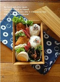 5.29新タマネギの肉巻きカツ弁当と命日とドラマ「コードネームミラージュ」 - YUKA'sレシピ♪