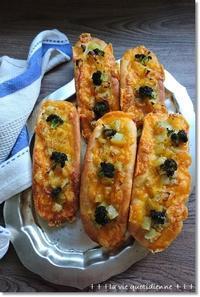ジャガイモとブロッコリーのチーズパンと「ありがとう」が言えたよ♪ - 素敵な日々ログ+ la vie quotidienne +