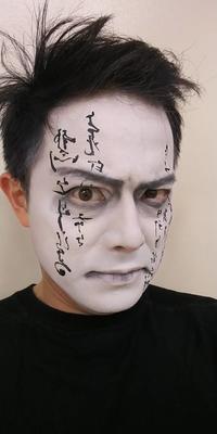 樋口浩二出演公演のご案内:おふぃす3〇〇『肉の海』 - WE are KASO JOGI 私たちは仮想定規です