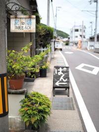 ぱん 『 空 to 海 』 - Y*s ROOM