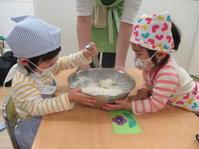 【西新宿園】食育:クッキング - ルーチェ保育園ブログ  ● ルーチェのこと ●