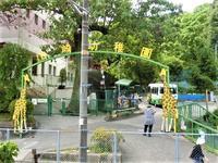 藤田八束の食の安全・食中毒対策@HACCP対応で安全安心を・・・HACCPの制度化について① - 藤田八束の日記