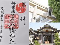 神楽坂若宮八幡神社 - 想い出