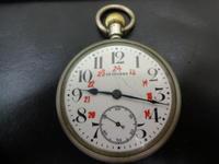 懐中時計を買取専門店 大吉 JR八尾店にお売り下さい。志紀、柏原、加美、平野も便利!JR八尾駅徒歩1分! - 大吉JR八尾店-店長ブログ 貴金属、ブランド、ダイヤ、時計、切手など買取ます。