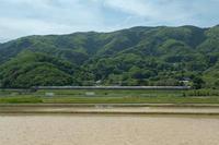 国見峠へ - 京の彩紋様++