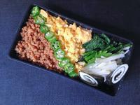5/30 ソイそぼろ丼弁当 - ひとりぼっちランチ