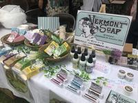 神戸女学院にてバザー参加してまいりました~ - Vermont Soap Japan  (バーモントソープ ジャパン)